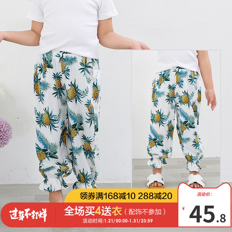 Children's anti-mosquito pants 2020 Summer Girls loose thin pants baby pants 1 year old 5 female baby bloomers tide