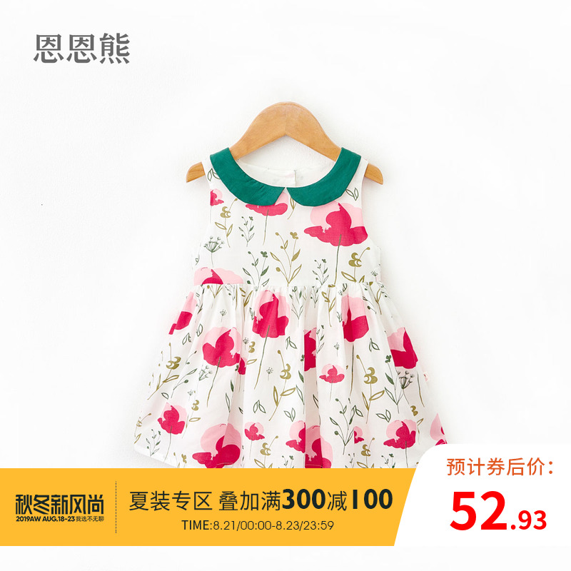 Girls vest skirt cotton 2019 summer new princess dress Children Summer 3 years old 1 Baby Doll collar dress