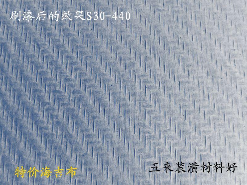 Цвет: с30-440
