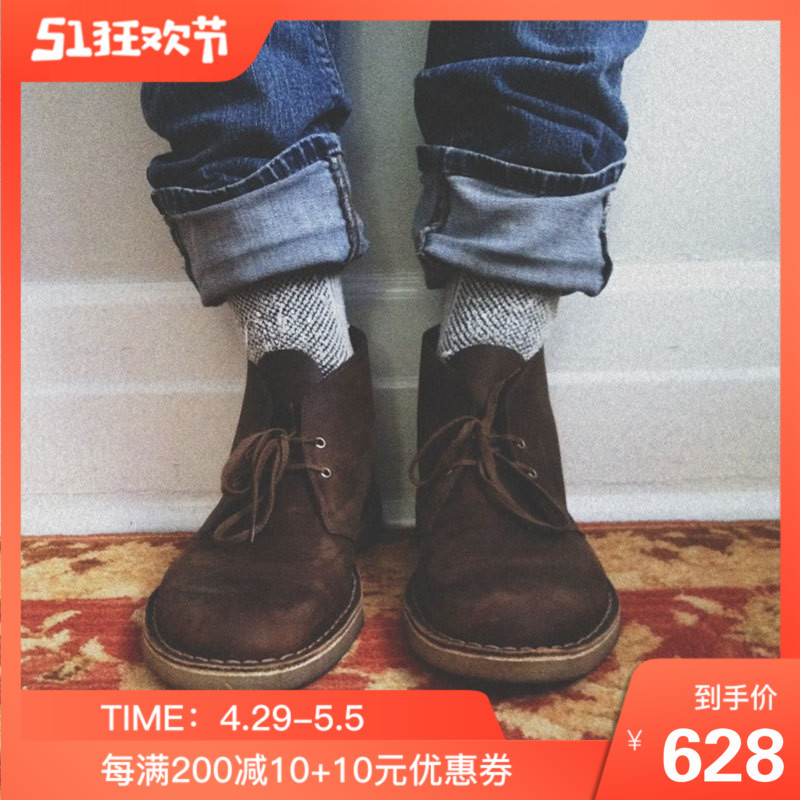 4fcd9c2a8a60 Clarks Originals desert boot men s shoes its music desert boots beeswax men s  boots British tide