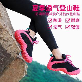 Mai Le outdoor sports mountaineering hiking shoes women's summer breathable antiskid light mountaineering shoes cross country shoes men's outdoor shoes