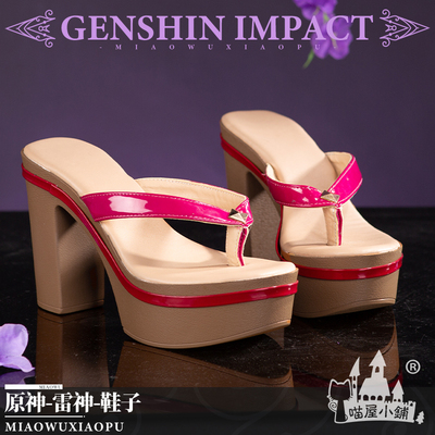 taobao agent Meow house shop original god cos rice wife city thunder general barr thunder shoes cosplay accessories high heels female