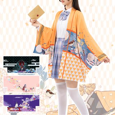 taobao agent Meow House Shop Demon Slayer Blade COS Clothes Haori Butterfly Ninja Yi Tanjirou Nidouzi cospaly female anime