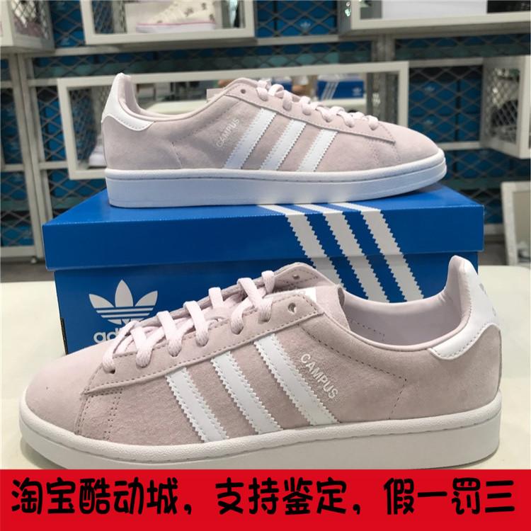 Adidas/三叶草女鞋CAMPUS翻毛皮灰粉男鞋休闲鞋板鞋CQ2105 CQ2106