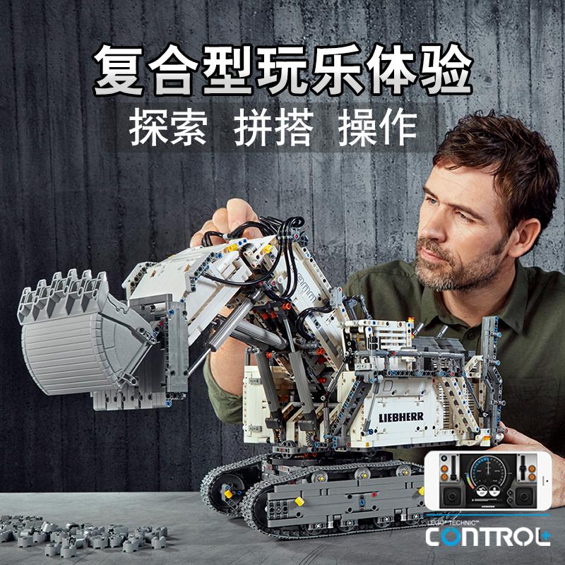 LEGO 乐高 机械组 42100 利勃海尔R9800遥控挖掘机 积木玩具 ¥2598包邮