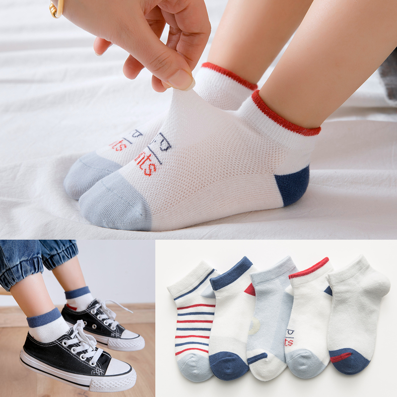 MESH RED AND BLUE LINE SOCKS 5 PAIRS