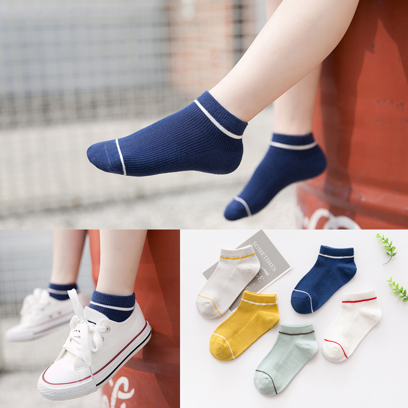Y BASIC SINGLE LINE SOCKS 5 PAIRS