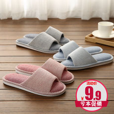 Couple cotton slippers female summer linen home indoor wood floor soft bottom guest non-slip shoes spring and autumn cloth