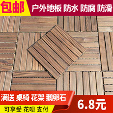 Wood preservative floor outdoor balcony patio garden patio outdoor wood transformation stitching waterproof wood floor stickers
