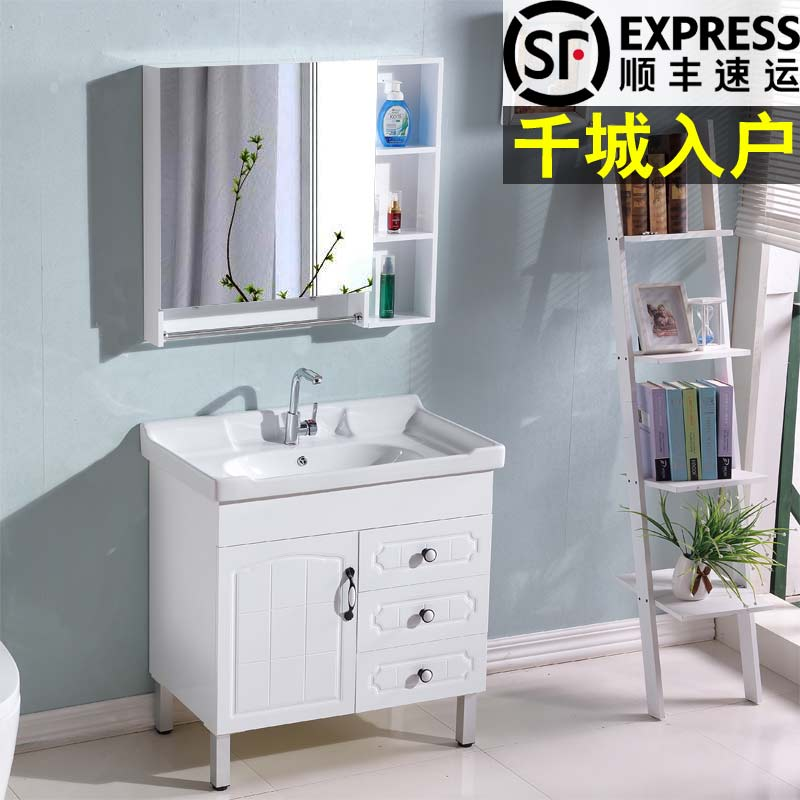 Bathroom Cabinet Wash Basin