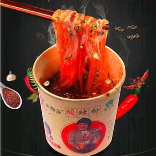嗨吃家重庆正宗酸辣粉6桶