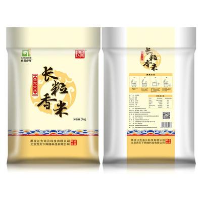 【玖品】东北新米长粒香米大米10
