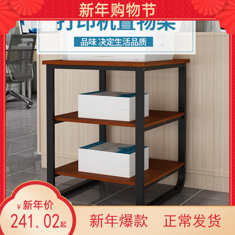 Floor-to-ceiling prehistor Xiaoice box home shelf coffee machine storage rack disinfection cabinet new frame
