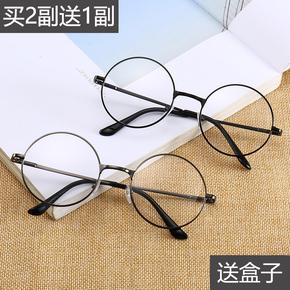 圆框眼镜复古平光镜男女圆形素颜镜框女平面眼镜女无度数韩版学生
