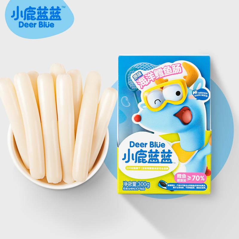 【小鹿蓝蓝】深海鳕鱼肠儿童零食2盒