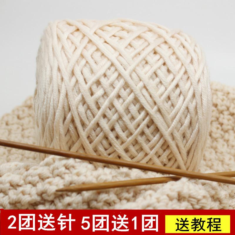 毛线围巾线毛线店打毛线冬装围巾毛线团围巾毛线围脖蓝色绒毛线