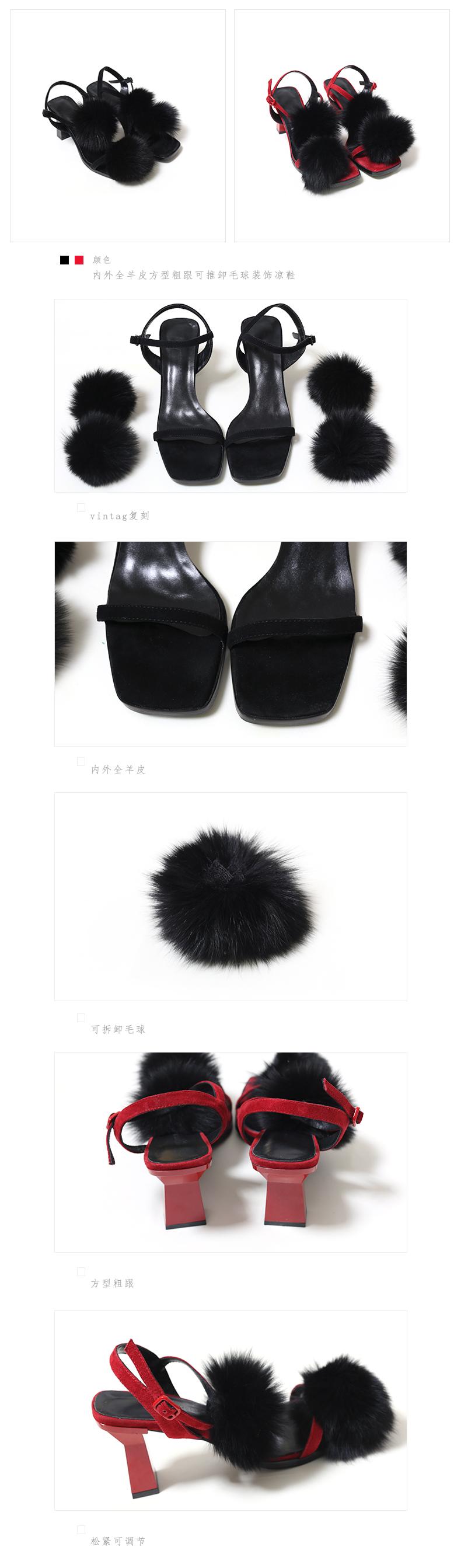 毛球装饰复古粗跟皮鞋.jpg