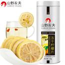 买2发5 柠檬片 冻干蜂蜜柠檬片泡茶水果茶干片柠檬茶可搭配菊花茶