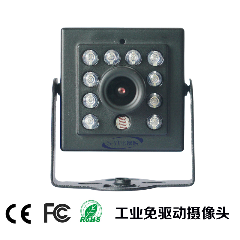 Car industry linux Android windows driver-free camera USB infrared camera  720P HD