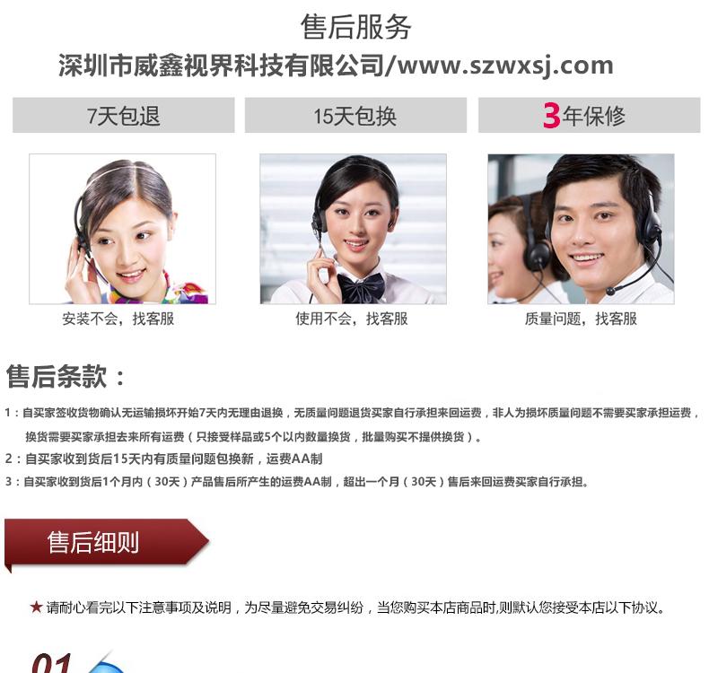 万硬件安卓工业宽动态摄像头逆光补偿人脸识别不过曝详细照片