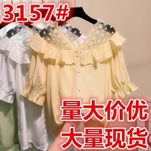 2019夏季新款韩版超仙蕾丝拼接漏锁骨衬衫洋气短袖雪纺衫女上衣潮