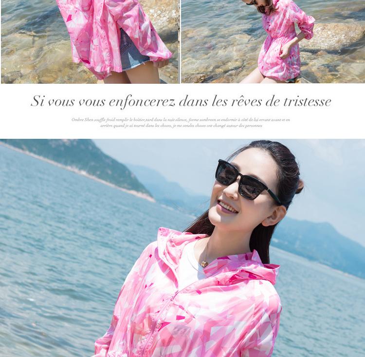 韩版女款夏季防晒衣百搭透气薄款外套