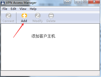 实用软件工具系列合集:(17)Windows10 Cisco vpn Client替代工具 ShrewSoft VPN client