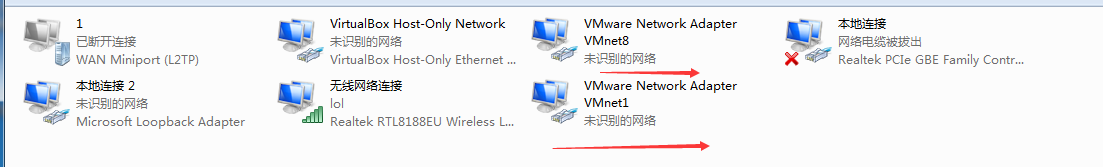 飞塔防火墙模拟(2):VMware 网卡建立以及网卡与飞塔接口对应关系(方便后续做实验与桥接)