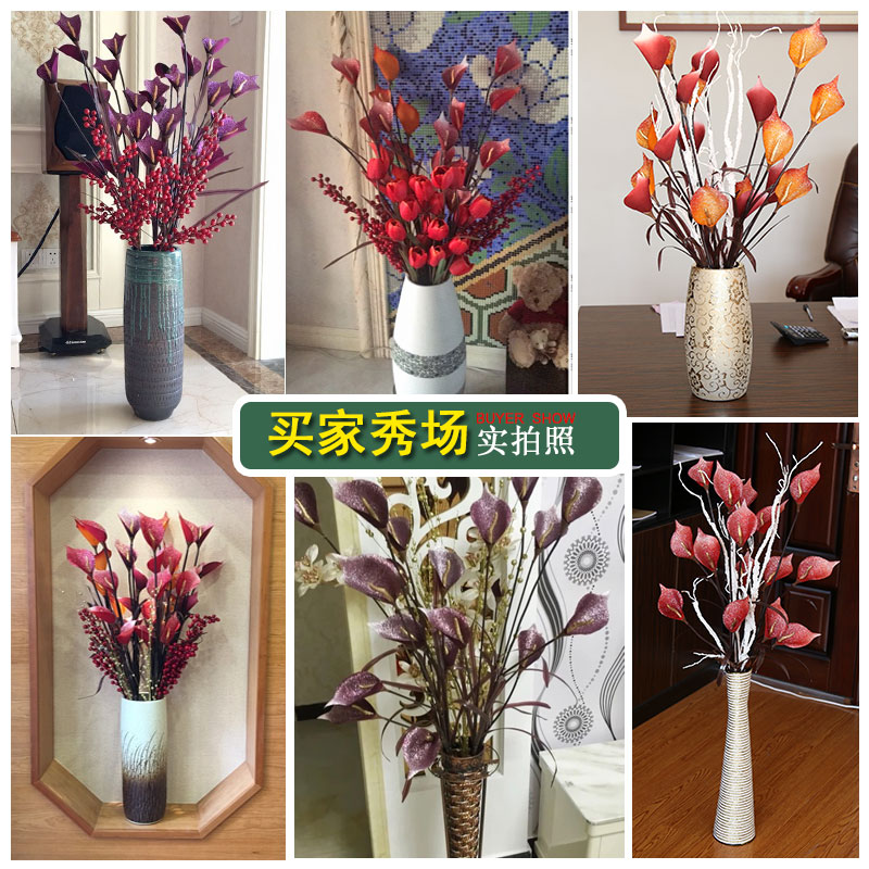 Calla lily european living room landing artificial flower artificial calla lily european living room landing artificial flower artificial flower finished flower arrangement silk flower floral plastic flower artificial bouquet mightylinksfo