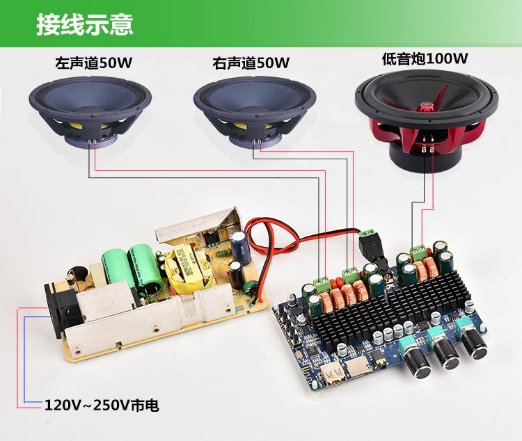 USD 45 10] Bluetooth amplifier Board High Power 2 1 channel