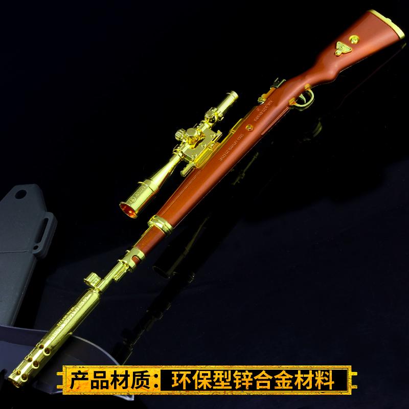 绝地大逃杀吃鸡周边37cm拉栓消音98k黄金版狙击步枪武器模型图片