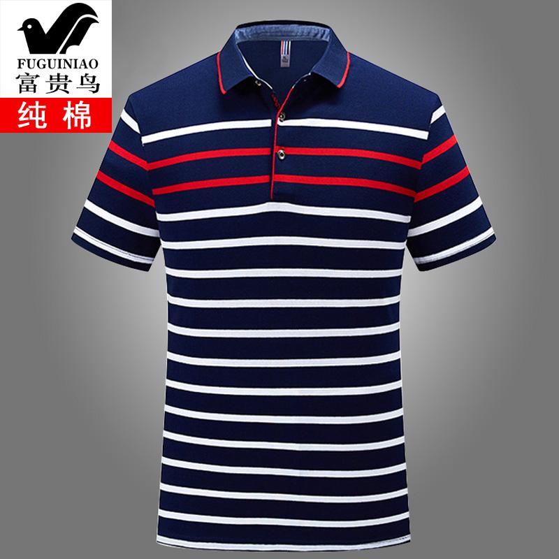 富贵鸟中年爸爸翻领男士2019夏季新款polo衫纯棉商务装短袖t恤