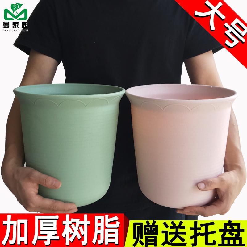 花盆塑料大号加厚阳台专用绿植花盆树脂简约仿陶瓷螺纹型落地高筒
