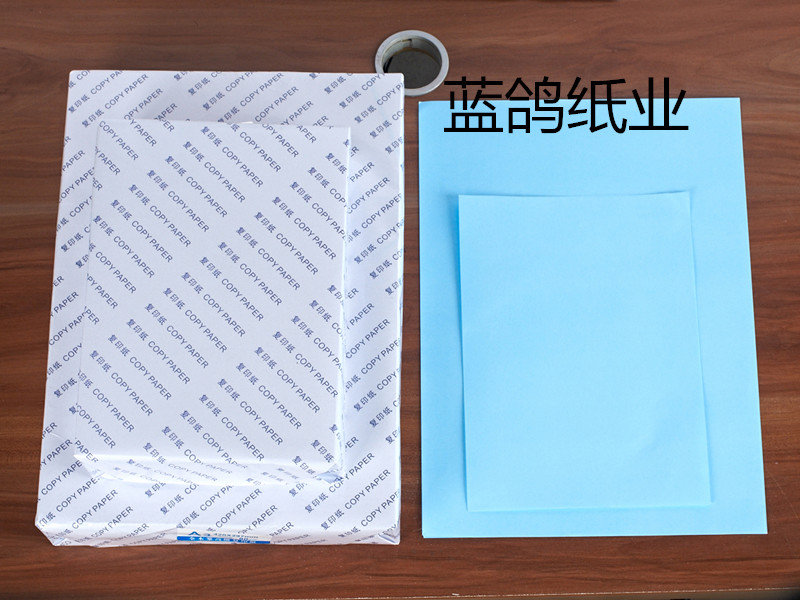 Usd 1118 laser single sided duplex blueprint paper a3a4 flat sheet laser single sided duplex blueprint paper a3a4 flat sheet inkjet blueprint paper print paper blue drawing malvernweather Image collections
