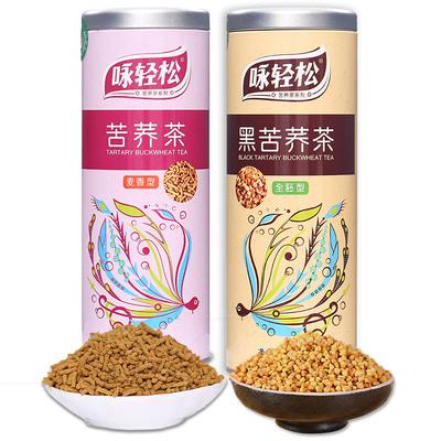 【2罐装】四川苦荞麦茶花茶大麦茶