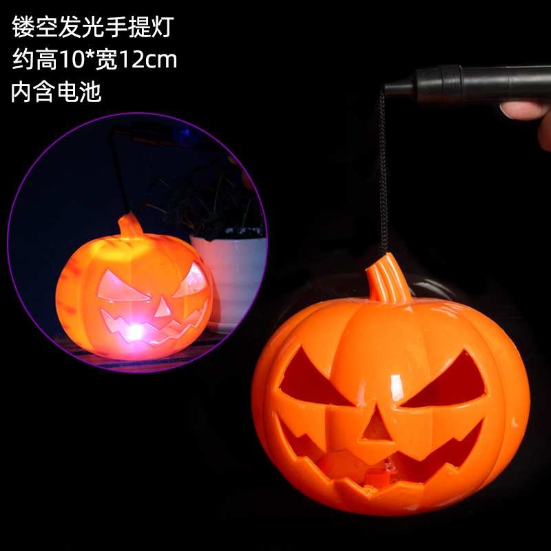 B Small Hollow Light Portable Can