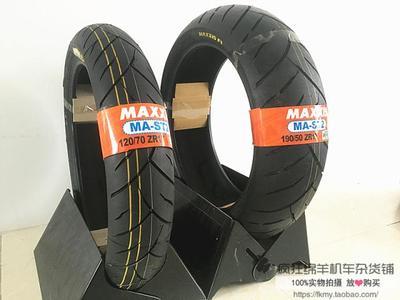 台湾玛吉斯ST2半热熔摩托车轮胎 120 70 160 60 180 55 190 50 17