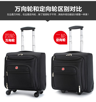 New product universal wheel trolley Oxford cloth can be on the case 18 inch light travel suitcase men and women luggage