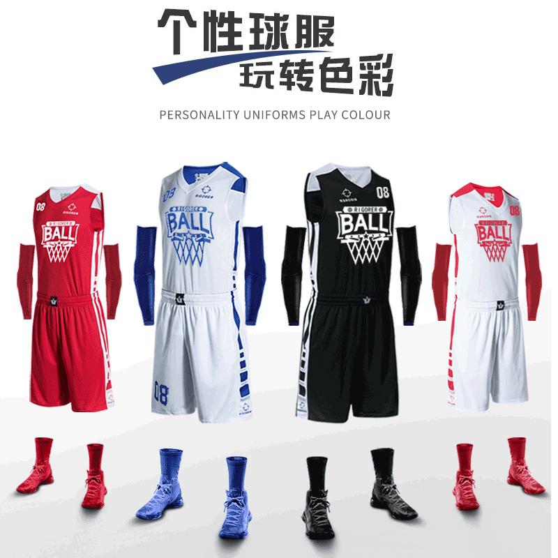 准者学生篮球衣篮球服套装