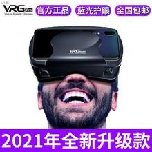 Видео-очки фото