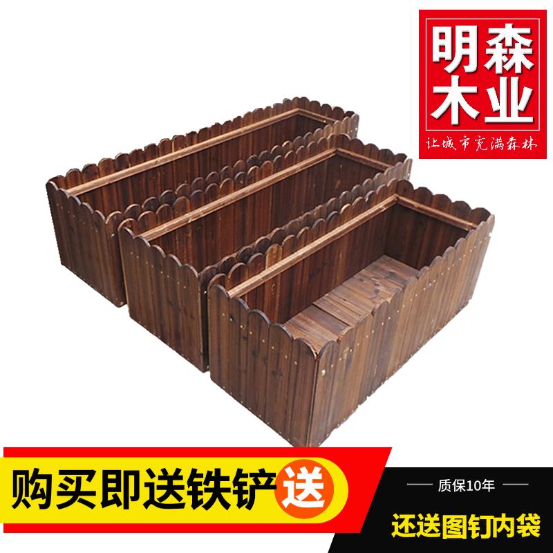 长方形木花盆防腐木花箱室外种植箱户外阳台种菜盆特大实木花槽