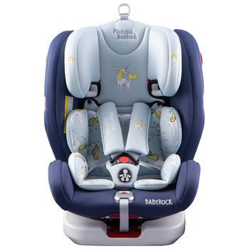 0-4岁可躺婴儿可旋转安全座椅