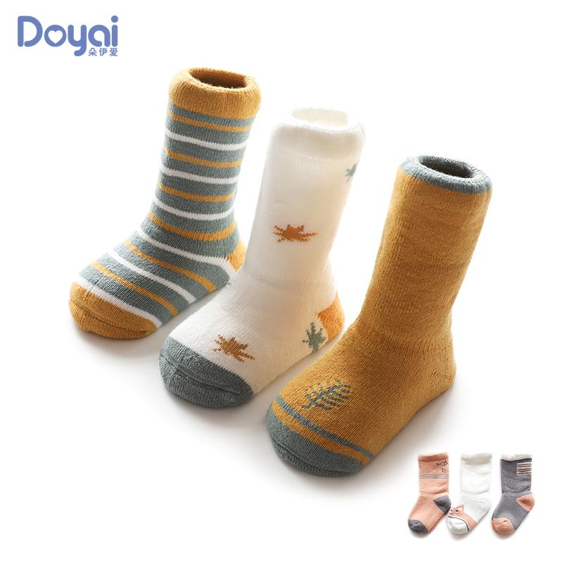 宝宝加厚中筒袜子秋冬季保暖冬天新生幼儿童男童女童婴儿高筒长筒