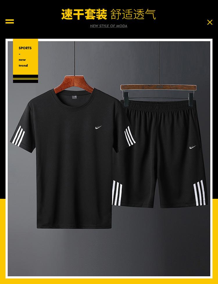 耐克同款夏季短袖套装2件套T恤短裤 1