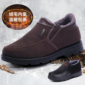 冬季男鞋加绒加厚保暖休闲鞋