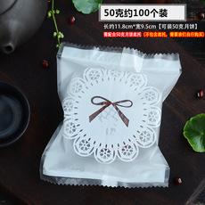 立体款式中秋月饼包装袋*100个