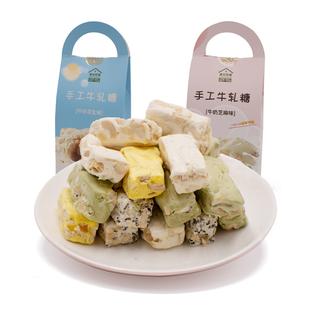台湾风味手工牛扎糖果礼盒装300g