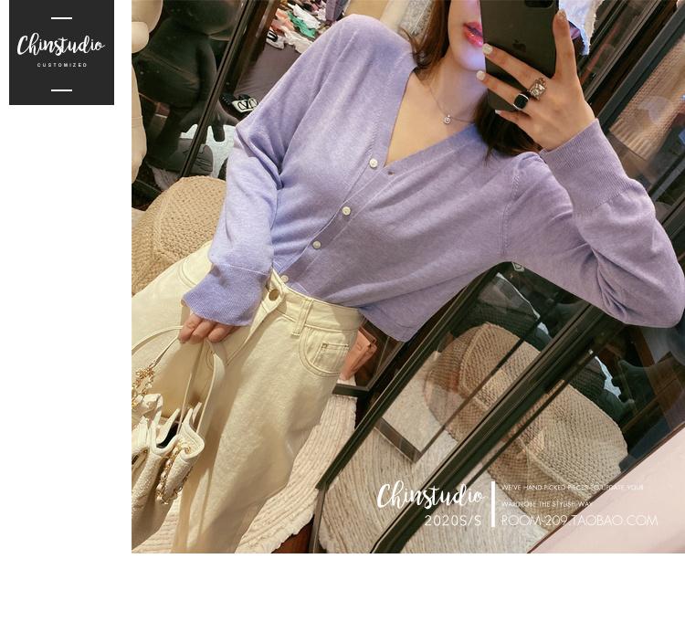 钱夫人 复古短款针织开衫外套女2020年春季装韩版宽松长袖V领上衣详情图