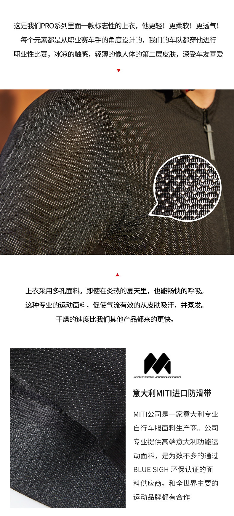 M9C02151-布列_02.jpg