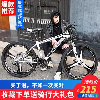Для взрослых человек гора велосипед напрямик гоночный колеса одиночная машина переключение передач спортивный автомобиль мужской и женщины студент подростков автомобиль, цена 2376 руб